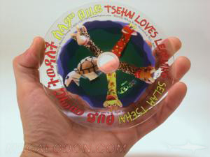 custom cd dvd media replication clear substrate
